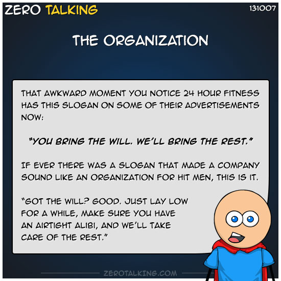 the-organization-zero-dean