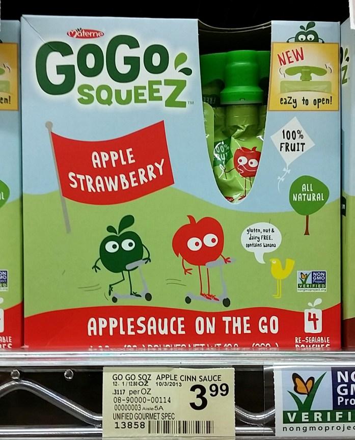 apple squeeze