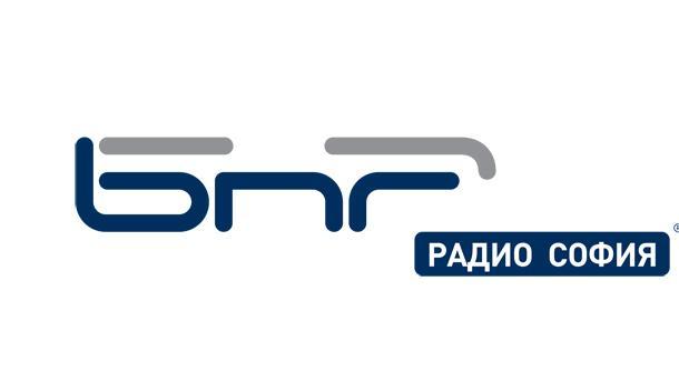 Симона Стилиянова БНР Радио София