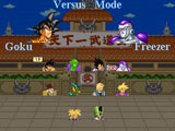 Dragonball Z Butoden Mugen screenpack select