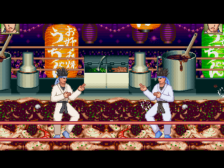 Ukyo Arena Background for Mugen