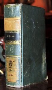 Book Cover: k.A. / Oekonomische Hefte oder Sammlung von Nachrichten, Erfahrungen und Beobachtungen für den Land- und Stadtwirth/ 1792