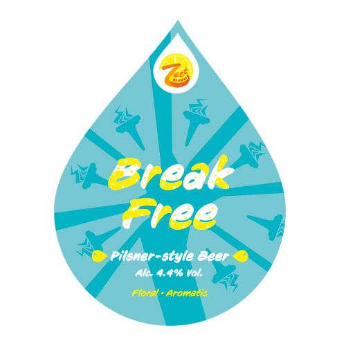 Break Free Cask