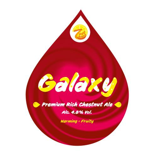 Galaxy Cask