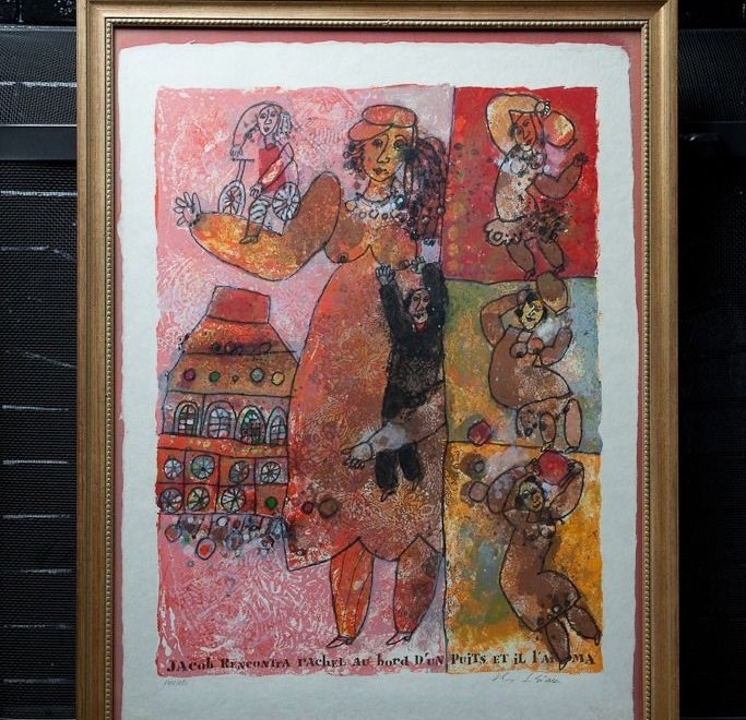 Theo Tobiasse JACOB RENCONTRA RACHEL Signed Colored Lithograph 51/150 Framed