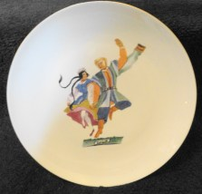 """Vintage Favolina China Polish Dancers """"Mazur"""" Plate Made In Poland Mint Cond"""