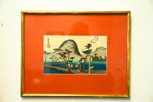 Hiroshige Japanese Woodblock From 53 Stations of Takaido early 20th century