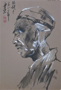 portrait chinese peasant mixed media