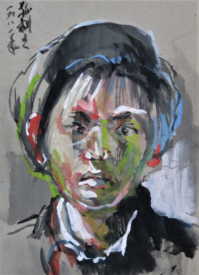 girl from the PLO gouache painting