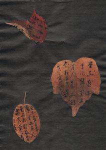 flying leaves - artwork by friedrich zettl