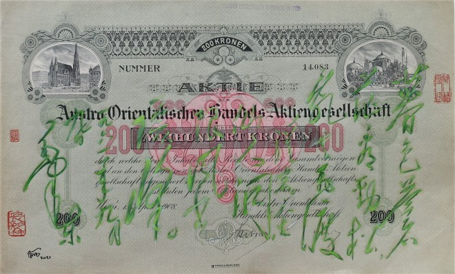 antique stock certificate with mao poem