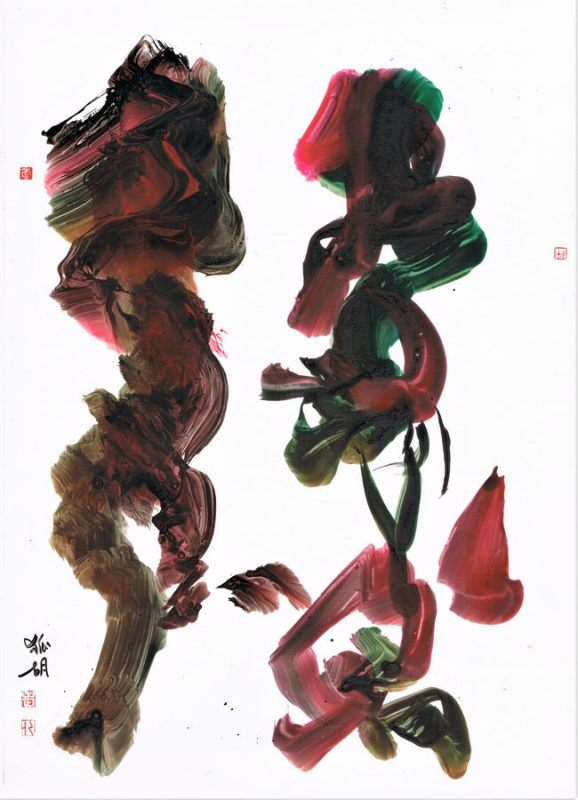 gestural abstraction of calligraphy red green brown on glossy paper