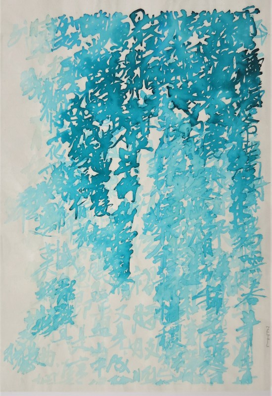 painted calligraphy blue