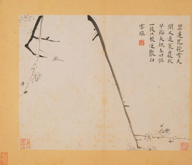 album leaf by Zhu Da