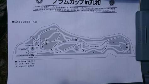 第4戦コース