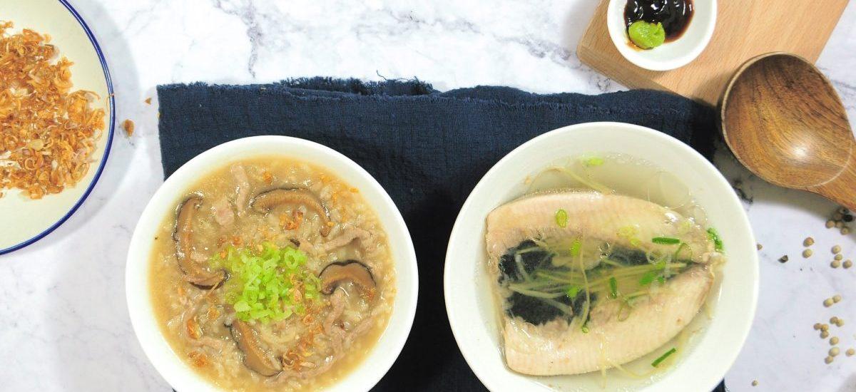 寒流限定!香菇肉粥與虱目魚肚湯