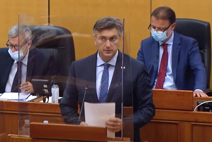 Premijer Plenković u Hrvatskom saboru predstavio Prijedlog zakona o obnovi Zagreba [VIDEO]