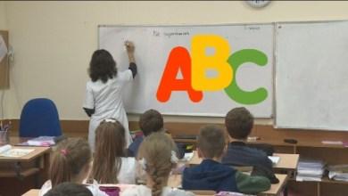Photo of Mësues e pedagogë njëzëri: Gjuha dhe Letërsia të ndahen nga njëra-tjetra, domosdoshmëri e kohës