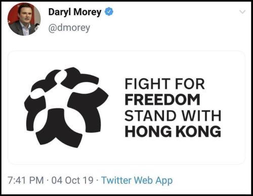 Rockets GM 'Stands With Hong Kong' -- UntilChina Pulls Endorsements