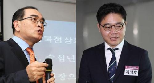 """Северокорейские Дефекторы приносят извинения за смущающе неправильный Ким Чен Ун """"Смерть"""" Информация 2"""