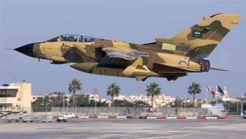 Yemen's Houthis Shoot Down Saudi Jet With Advanced Surface-To-Air Missile