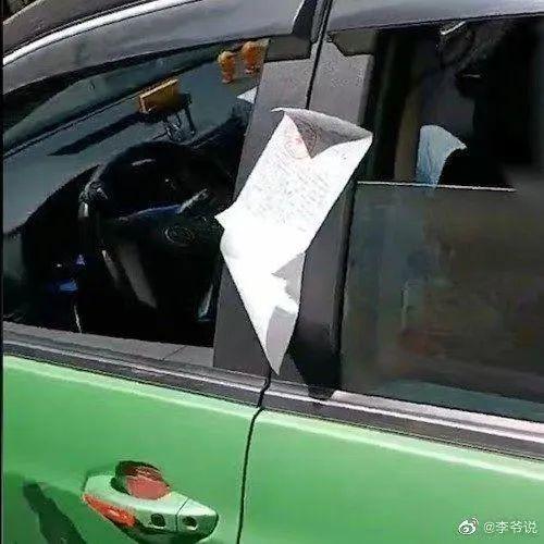 西安的哥猝死車內被貼罰單 知情人稱交警無罰款任務