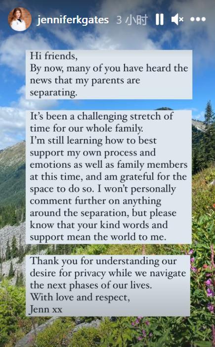 比爾蓋茨女兒發聲:全家人經曆了一段充滿挑戰的時光