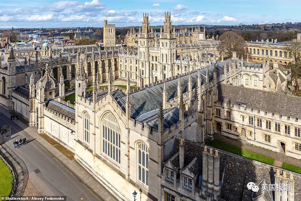 女王遭牛津學生集體抵製!要求推翻君主製?