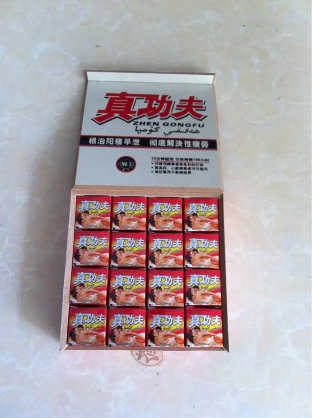 Zhengongfu Male Enhancement capsules