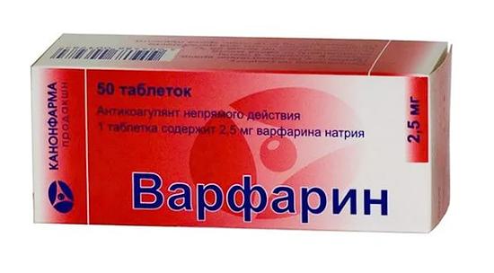 tablete cu varicoză varicoză