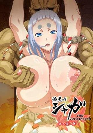 Shikkoku No Shaga The Animation Episode 1 Subbed