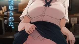 Yue ni Hitozuma wa Netorareta Episode 1 Subbed