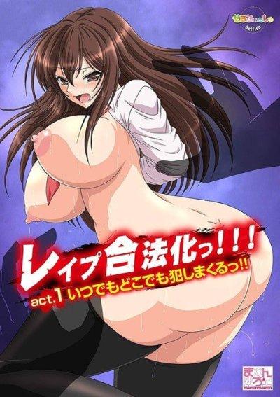 Watch Rape Gouhouka Episode 1 レイプ合法化っ Best Hentai Anime HD Streams Genre:  Ahegao, blow job, bondage, boob job, censored, creampie, dark.