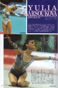 Yulia Barsukova-Japanese magazine-02
