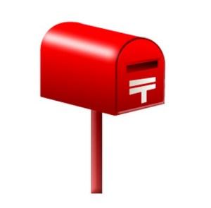 喪中はがき 郵便局