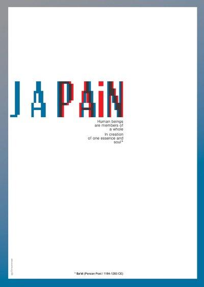 Fukushima JaPain