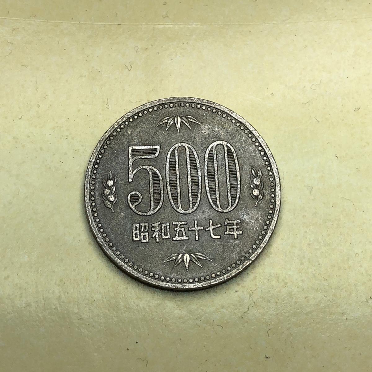 日本小知識 拿大量日本硬幣支付費用時,究竟是會被翻白眼🙄️,還是會被拖到暗巷海扁一頓呢?