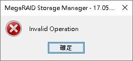 3.2_Serial_1A5E00_choose_efi_rom_update_error