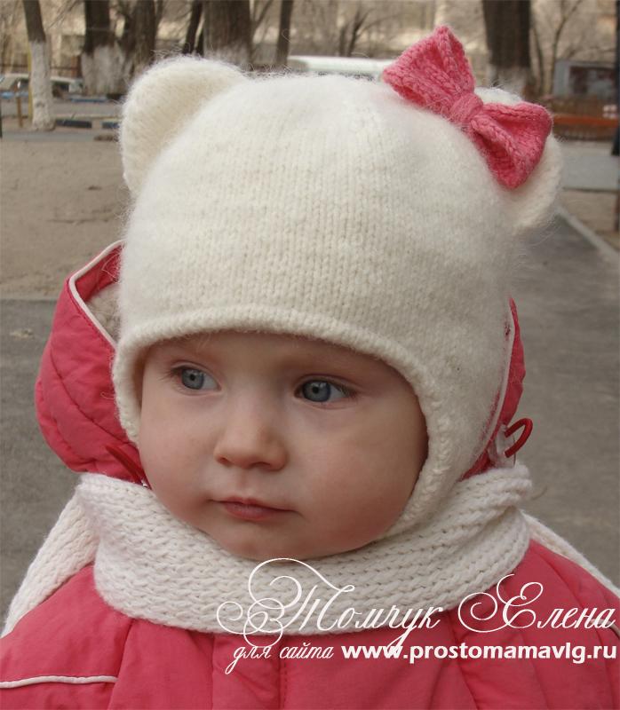 4660 детских шапок купить от 29 руб в интернет-магазине Berito 46