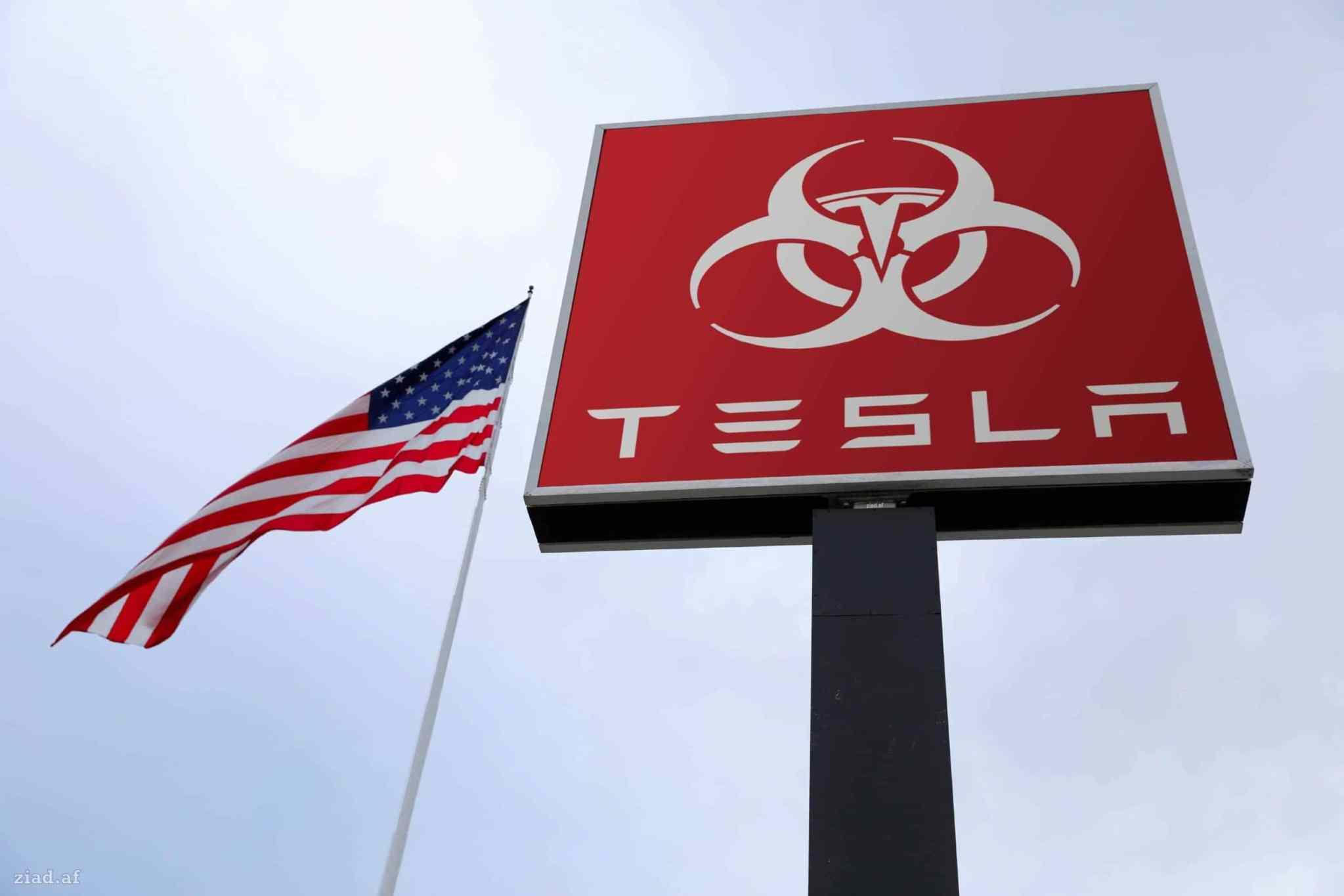 Tesla Biohazard