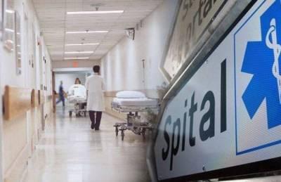 Unitățile medicale din județul Hunedoara au fost redefinite