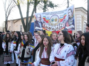 Ziua Unirii Tecuci (1)