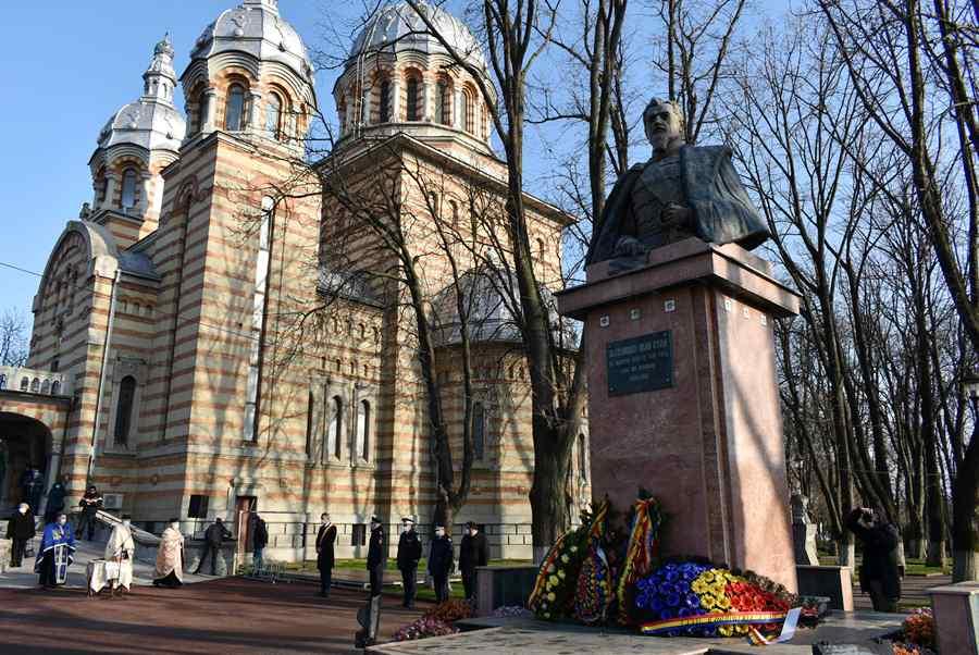 Ziua Unirii Principatelor Române va fi marcată și la Tecuci