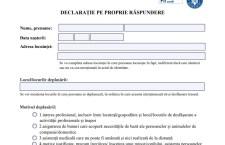 Document/ Modelele de adeverinţă şi declaraţie pe propria răspundere au fost actualizate