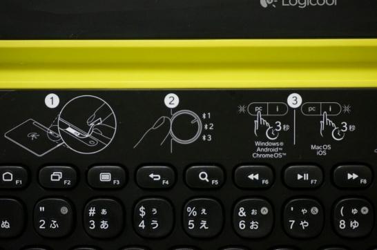 LOGICOOL マルチデバイス キーボード k480