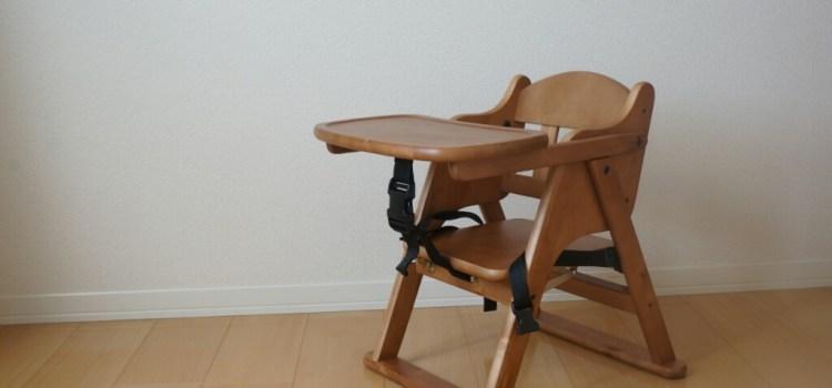 赤ちゃんのローチェア(椅子)。子供の食事の時にすごく便利。