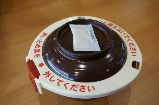 くら寿司 濃厚味噌ラーメン