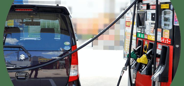 ガソリンスタンドで給油口とは反対側の給油機しか空いていないときのコツ。
