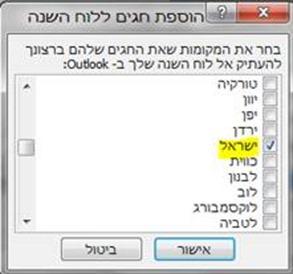 clip_image012_thumb_3E5DB90B
