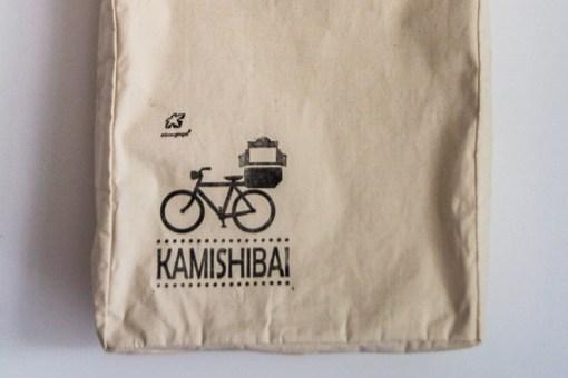 torba-kamishibai-1